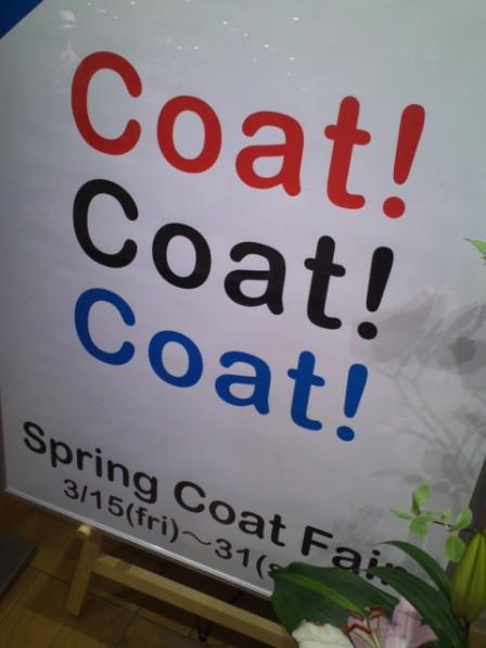 coat! coat! coat!