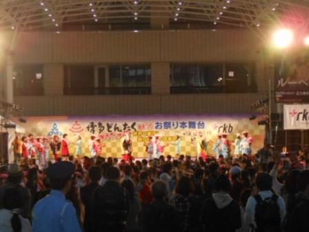 Harriss Fukuoka☆on,off time,ceremonyにもワンピ♪one-pi♪わんぴ♪