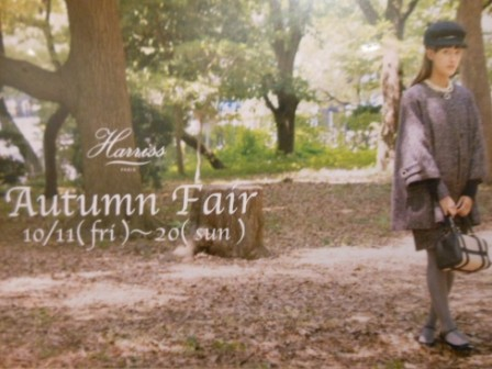 Harriss福岡☆One-pieceなAutumn Fair