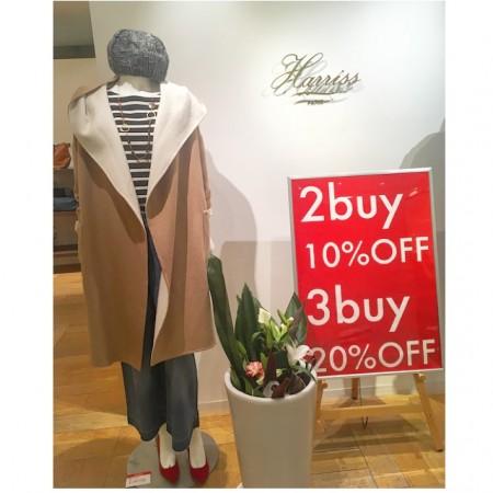★Harriss京都店 blog初め★