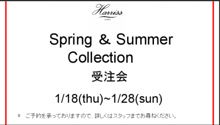 spring&summer collection 受注会