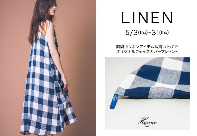 LINEN Fair