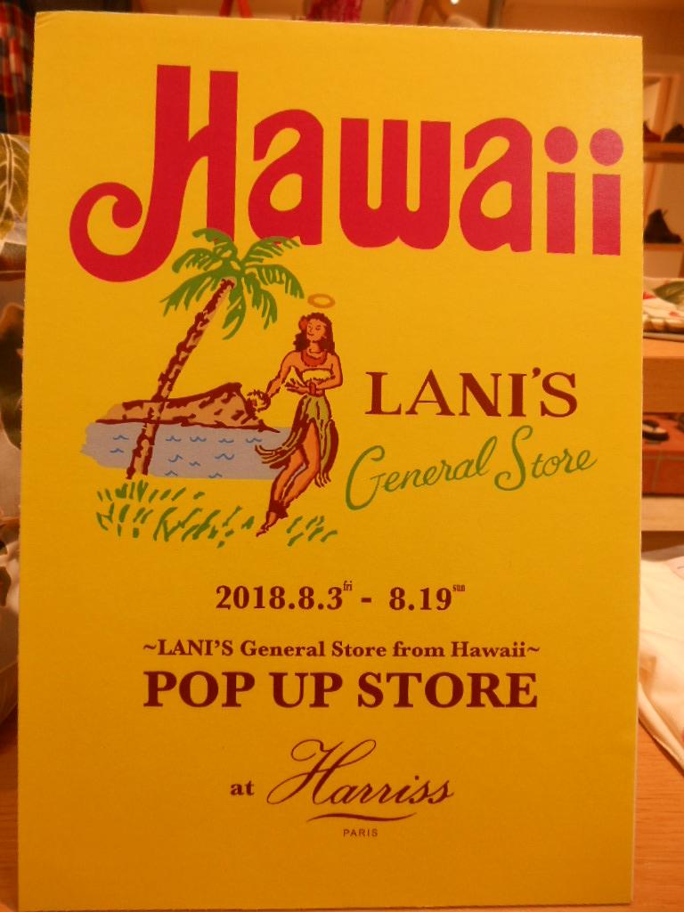 LANI'S POP UP STORE START!