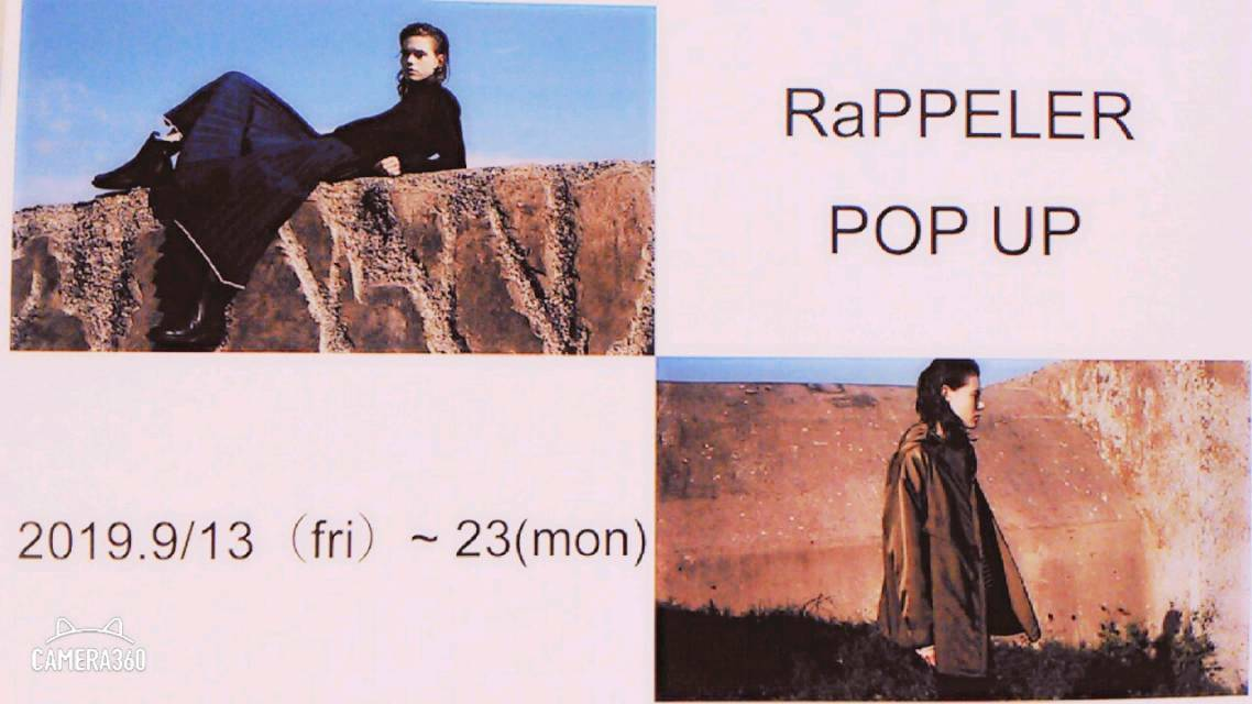 """RaPPELER""  POP  UP"